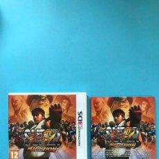 Videojuegos y Consolas: SUPER STREET FIGHTER IV 3D EDITION - COMPLETO NINTENDO. Lote 130072359
