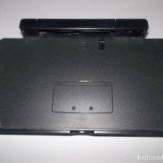 Videojuegos y Consolas: 3DS ORIGINAL OFICIAL NINTENDO 3DS ESTACION DE CARGA. Lote 130609686