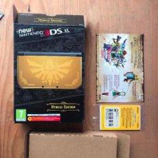Videojuegos y Consolas: CONSOLA NEW NINTENDO 3DS XL HYRULE EDITION - EDICION ESPECIAL - SOLO CAJA. Lote 131073412