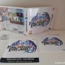 Videojuegos y Consolas: JUEGO FINAL FANTASY EXPLORERS NINTENDO 3DS. Lote 133000334