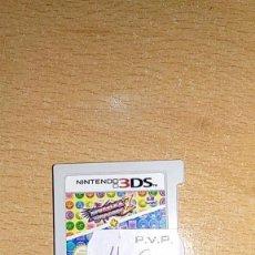 Videojuegos y Consolas: PUZZLE DRAGON Z, CARTUCHO SUELTO, NINTENDO 3DS. Lote 165092606