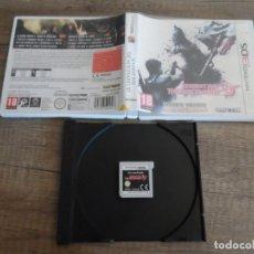Videojuegos y Consolas: NINTENDO 3DS RESIDENT EVIL THE MERCENARIES 3D PAL ESP . Lote 173434932