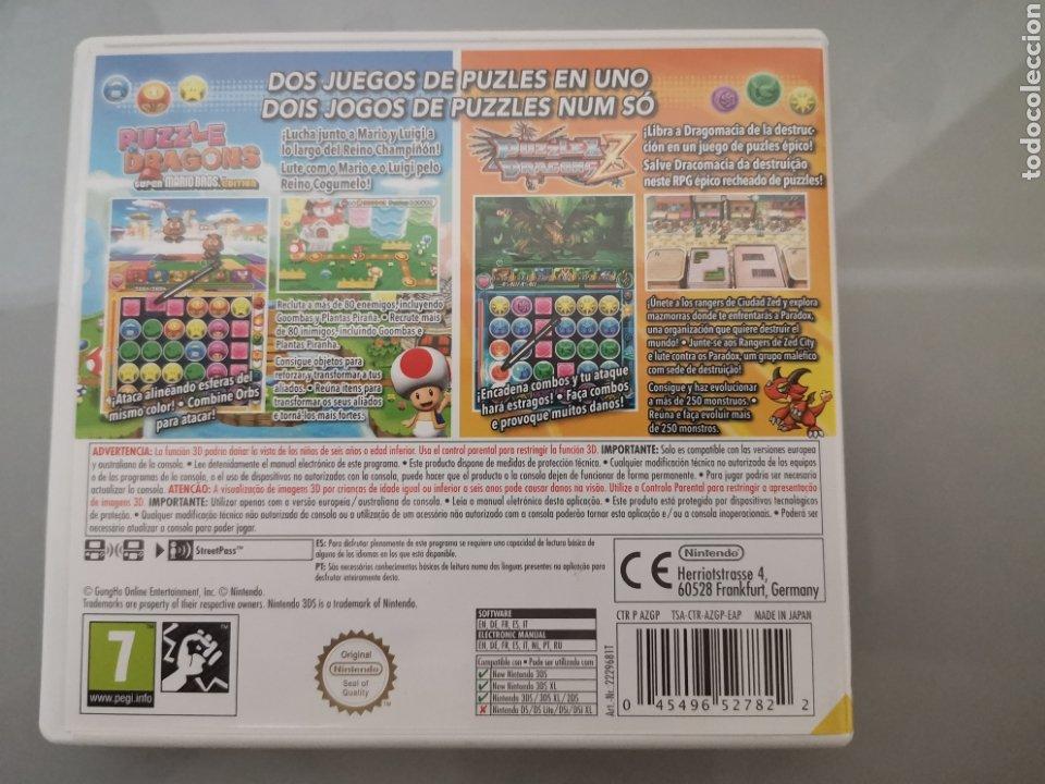 Videojuegos y Consolas: NINTENDO 3DS PUZZLE & DRAGONS Z SUPER MARIO BROS EDITION - Foto 2 - 179516033