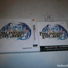 Videojuegos y Consolas: FINAL FANTASY EXPLORERS NINTENDO 3DS PAL . Lote 185936003