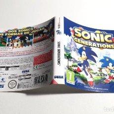 Videojuegos y Consolas: CARATULA SONIC GENERATIONS NINTENDO 3DS. Lote 192221272