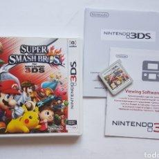 Videojuegos y Consolas: SUPER SMASH BROS NINTENDO 3DS. Lote 206120473