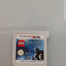 Videojuegos y Consolas: VIDEOJUEGO NINTENDO DS3 LEGO HARRY POTTER FUNCIONANDO. Lote 210379443