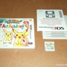 Videojuegos y Consolas: POKEMON ART ACADEMY PARA NINTENDO 3DS, PAL. Lote 211389347