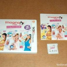 Videojuegos y Consolas: IMAGINA SER : COLECCION PARA NINTENDO 3DS, PAL. Lote 211389439