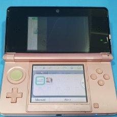 Videojuegos y Consolas: NINTENDO 3DS. Lote 213134500