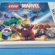 Videojuegos y Consolas: JUEGO PARA NINTENDO 3DS - UNIVERSO EN PELIGRO - SUPER HÉROES MARVEL. Lote 214888333