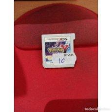 Videojuegos y Consolas: POKEMON Y CARTUCHO SUELTO (3DS) - SEMINUEVO. Lote 221604951