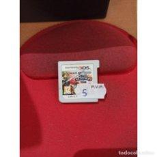 Videojuegos y Consolas: SUPER SMASH BROS 3DS CARTUCHO SUELTO (3DS) - SEMINUEVO. Lote 221604956