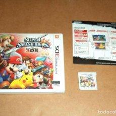 Videojuegos y Consolas: SUPER SMASH BROS. PARA NINTENDO 3DS, PAL. Lote 223647397