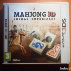 Videojuegos y Consolas: JUEGO MINTENDO 3DS - MAHJONG 3D - LUCHAS IMPERIALES - CON CAJA E INSTRUCCIONES. Lote 232819610