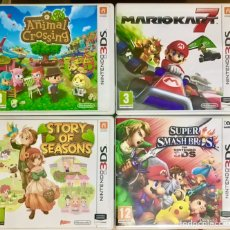 Videojuegos y Consolas: LOTE 4 CAJAS VACIAS NINTENDO 3DS - 3 INCLUYEN LIBRETO MARIO KART ANIMAL CROSSING SUPER SMASH SEASONS. Lote 234513655