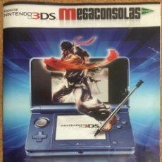 Videojuegos y Consolas: REVISTA ESPECIAL NINTENDO 3DS MEGACONSOLAS EL CORTE INGLES STREET FIGHTER CATALOGO VIDEOJUEGOS. Lote 238245310
