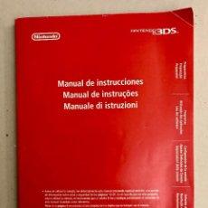 Videojuegos y Consolas: MANUAL DE INSTRUCCIONES NINTENDO 3DS. Lote 242025765