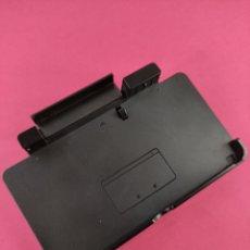 Videojuegos y Consolas: NINTENDO 3DS DUCK DUCKING ,SOPORTE DE CARGA ,ORIGINAL OFICIAL. Lote 242045635