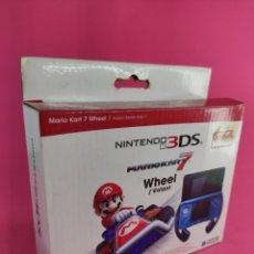 Videojuegos y Consolas: NINTENDO 3DS VOLANTE NUEVO ,WHEEL VOLANT. Lote 243252120