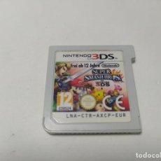 Videojuegos y Consolas: SUPER SMASH BROS. 3DS ( NINTENDO 2DS - 3DS - PAL - ESP) SOLO EL CARTUCHO. Lote 245094285