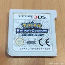 Videojuegos y Consolas: JUEGO DE CONSOLA NINTENDO 3DS , POKEMON MYSTERY DUNGEON GATES TO INFINITY. Lote 258805970