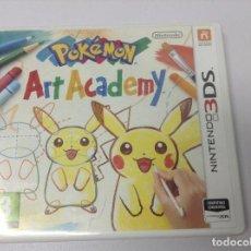 Videojuegos y Consolas: POKEMON ART ACADEMY. Lote 260089550