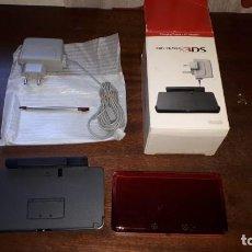 Videojuegos y Consolas: NINTENDO 3DS. Lote 263068930