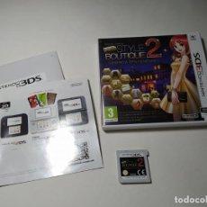 Videogiochi e Consoli: NEW STYLE BOUTIQUE 2 ( NINTENDO 2DS - 3DS - PAL - ESP). Lote 269816563