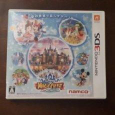 Videojuegos y Consolas: JUEGO NINTENDO 3DS ORIGINAL JAPON-DISNEY MAGIC CASTLE. Lote 273752843