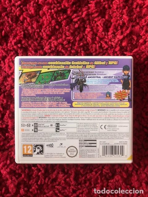 Videojuegos y Consolas: INAZUMA ELEVEN GO: Shadow Sombra NINTENDO 3DS COMPLETO PAL ESPAÑA - Foto 2 - 287470788