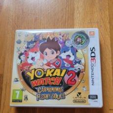 Videojuegos y Consolas: YOKAI WATCH 2 CAJA NINTENDO 3DS. Lote 287826238