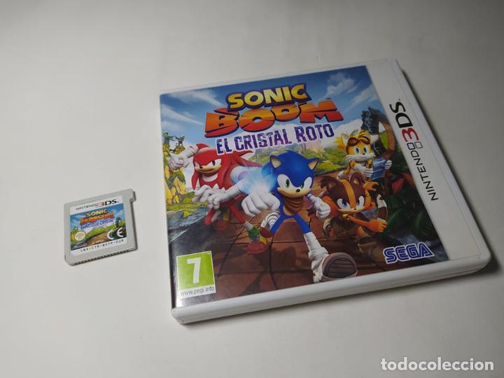 SONIC BOOM EL CRISTAL ROTO ( NINTENDO 3DS - PAL -ESP)(1) (Juguetes - Videojuegos y Consolas - Nintendo - 3DS)