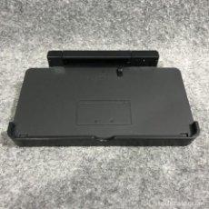 Videojuegos y Consolas: DOCK DE CARGA 3DS NINTENDO 3DS. Lote 289938738