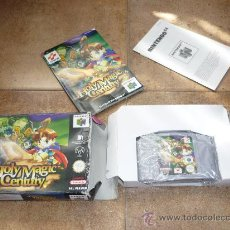 Videojuegos y Consolas: JUEGO CONSOLA NINTENDO 64 HOLY MAGIC CENTURY PAL VERSION. Lote 32149206