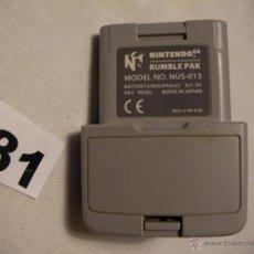 Videojuegos y Consolas: ANTIGUO RUMBLE PAK NINTENDO 64. Lote 42324952