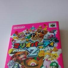 Videojuegos y Consolas: MARIO PARTY 2 N64 JAPONESA. Lote 91666875