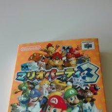 Videojuegos y Consolas: MARIO PARTY 3 NINTENDO 64 JAPONESA. Lote 91668845