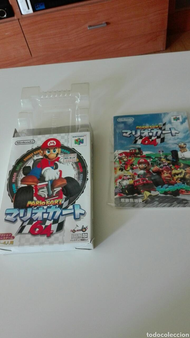 MARIO KART 64 JAPONES (LO QUE SE VE EN LAS FOTOS) (Juguetes - Videojuegos y Consolas - Nintendo - Nintendo 64)