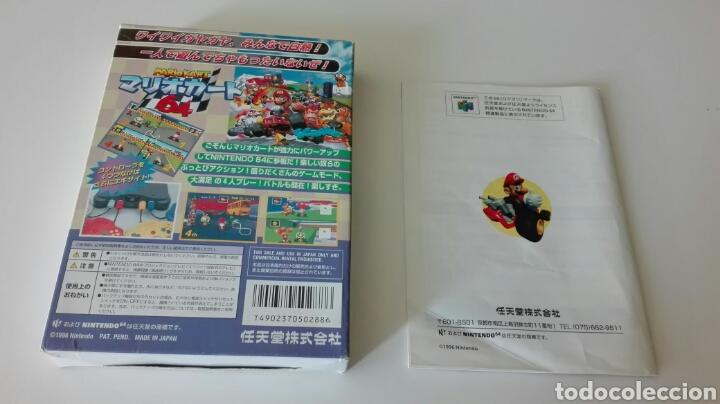 Videojuegos y Consolas: Mario kart 64 japones (lo que se ve en las fotos) - Foto 2 - 99158846
