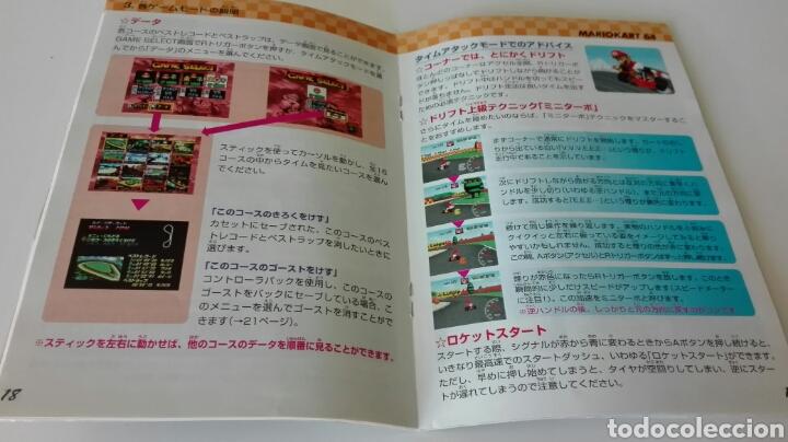 Videojuegos y Consolas: Mario kart 64 japones (lo que se ve en las fotos) - Foto 4 - 99158846