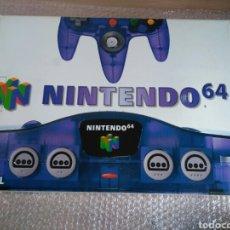 Videojuegos y Consolas: CONSOLA NINTENDO 64 N64 GRAPE PURPLE EDICIÓN LIMITADA PAL NUEVA. Lote 109815987