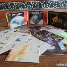 Videojuegos y Consolas: LOTE DE CAJAS VACIAS Y DOCUMENTACION DE NINTENDO 64 ZELDA. Lote 115319483