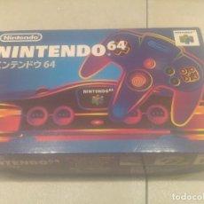 Videojuegos y Consolas: N64 NINTENDO 64 COMPLETA NTSC-JAP. Lote 116226691