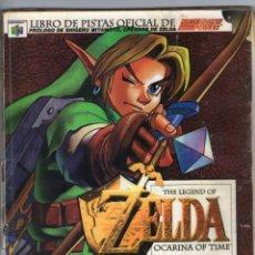 Videojuegos y Consolas: THE LEGEND OF ZELDA - OCARINA OF TIME - LIBRO DE PISTAS OFICIAL - NINTENDO 64 - AÑO 1998.. Lote 121051143