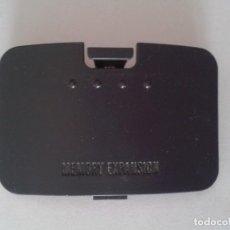 Videojuegos y Consolas: NINTENDO 64 TAPA MEMORY EXPANSION PAK ORIGINAL -NO CHINO- BUEN ESTADO N64 R8305. Lote 147314154