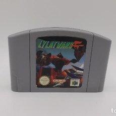 Videojuegos y Consolas: LYLAT WARS NINTENDO 64. Lote 147763286
