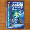 Videojuegos y Consolas: THE LEGEND OF ZELDA OCARINA OF TIME, SUPERGUIA. SUPLEMENTO REVISTA 64 MAGAZINE. NINTENDO 64. Lote 165716998