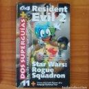 Videojuegos y Consolas: RESIDENT EVIL 2 / STAR WARS ROGUE SQUADRON, SUPERGUIAS. SUPLEMENTO REVISTA 64 MAGAZINE. NINTENDO 64. Lote 165717130