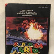 Videojuegos y Consolas: NINTENDO SÚPER MARIO 64 MANUAL INSTRUCCIONES. VERSIÓN ESPAÑOLA.. Lote 169837617